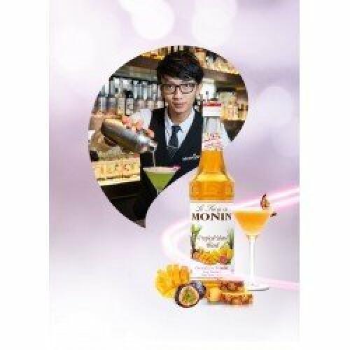 Monin Syrup - Tropical Blend 700ml