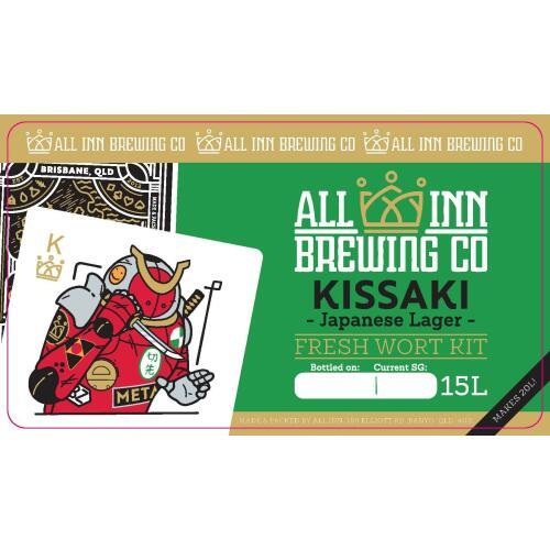 Innkeepers Brown Ale - All Inn Fresh Wort Kit